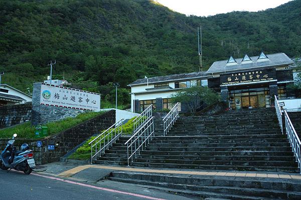 南橫梅山遊客中心
