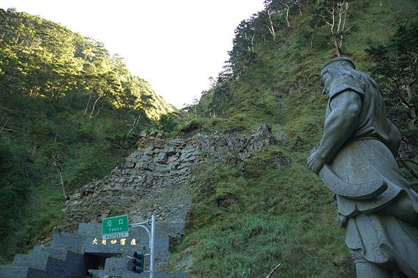 南橫大關山隧道西側入口旁的布農族英雄─拉瑪達‧星星