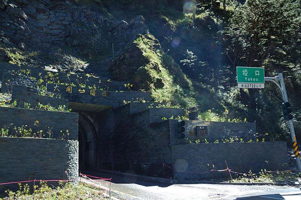 中午的大關山隧道