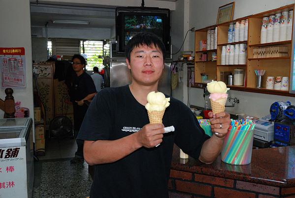 半獸人和兩支超好吃的冰淇淋