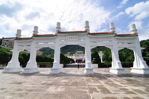故宮博物院大門