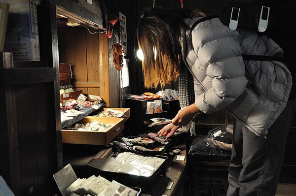 挑選大山椒魚的商品