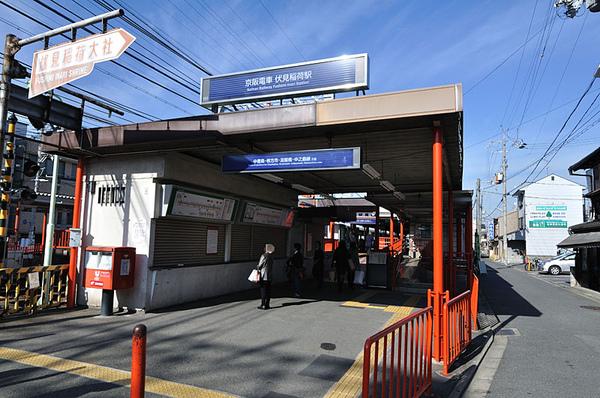 京阪電鐵的伏見稻荷站