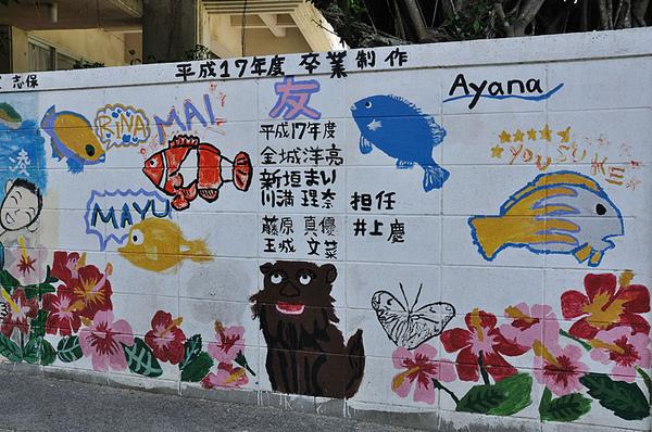 和台灣一些偏遠地區的小學很類似...