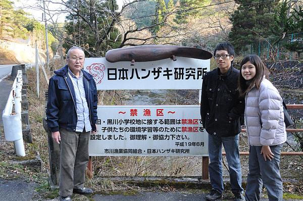 感謝栃本先生的招待和解說!!