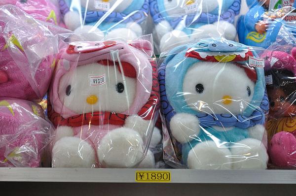 石垣機場賣的可愛玩偶