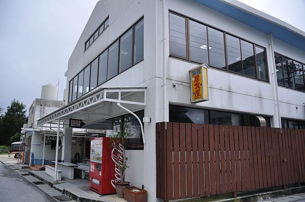 我們到達渡嘉敷島之後的第一餐就決定是這家海鮮居食屋了!!