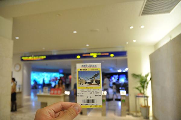 在那霸機場就買好的門票