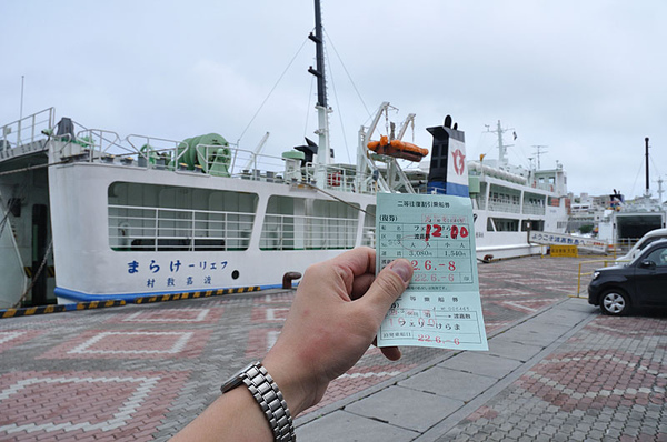 船票和船合照一張~