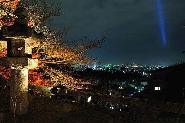 有個View可以看到京都塔~