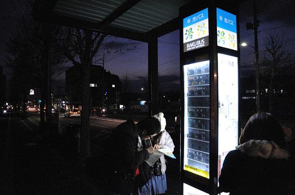 原本打算搭公車到京都大學的...