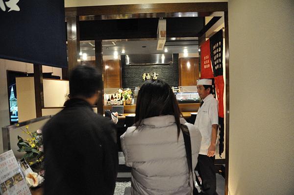 釉吉日本料理
