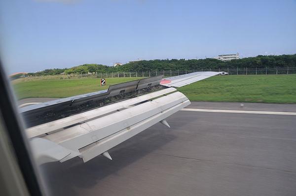 在石垣島降落了!!