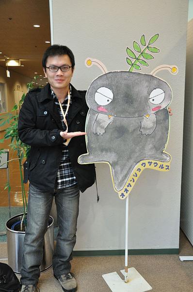 發現了這個被卡通化(妖魔化?)的日本大山椒魚XD