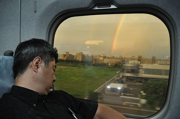 在高鐵上和彩虹合照XD