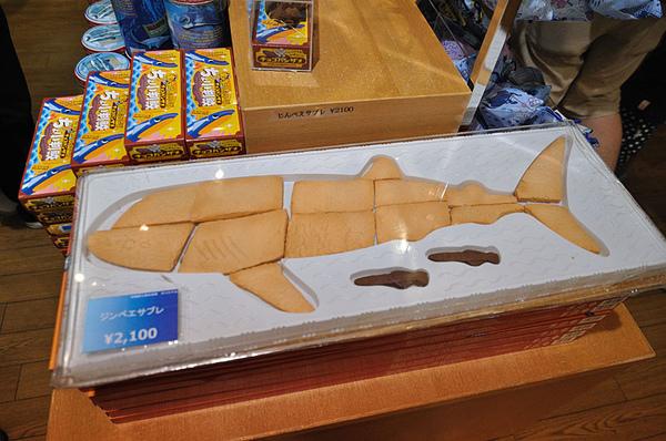 很特別的鯨鯊餅乾~