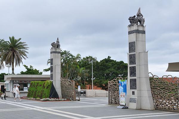 海洋博公園的大門