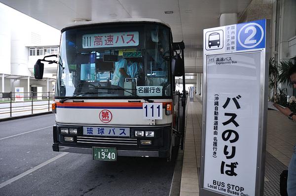 在機場前搭上高速巴士111