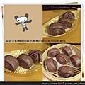 紫香米粉饅頭.jpg