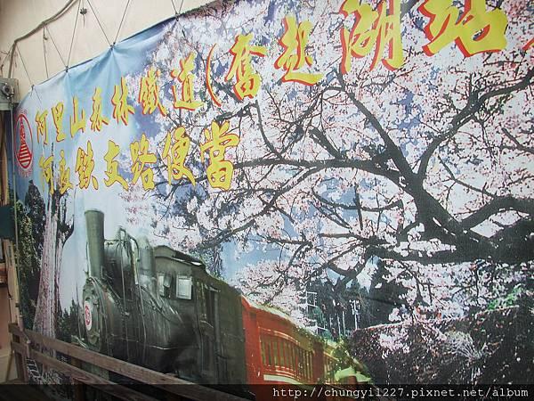 2012.01.27初3初4阿里山.高雄美濃旅遊 020.jpg