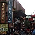 2012.01.27初3初4阿里山.高雄美濃旅遊 042.jpg