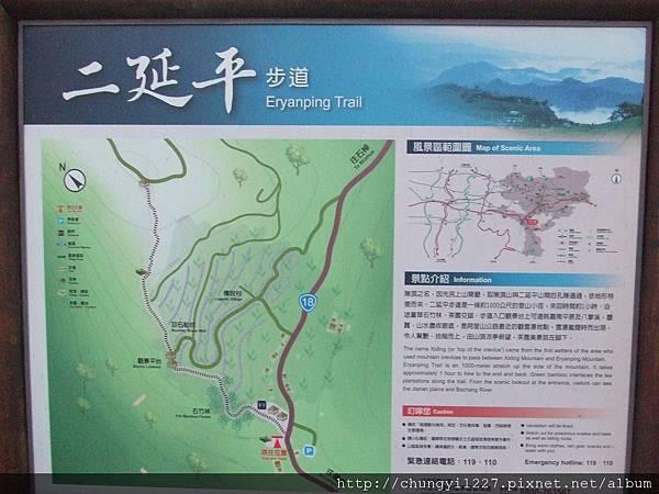 2012.01.27初3初4阿里山.高雄美濃旅遊 073.jpg