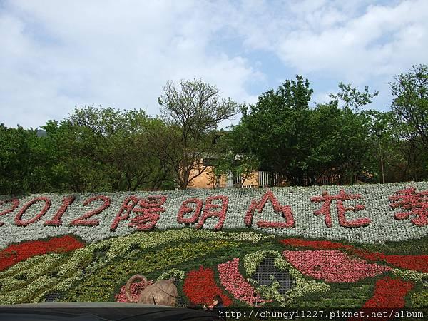 2012.3.24掃墓 陽明山竹仔湖一日遊 062