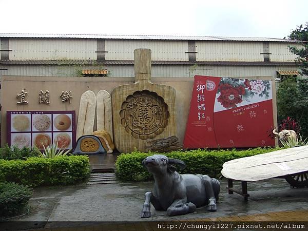 2012.4.28 林美石步道一日遊 048