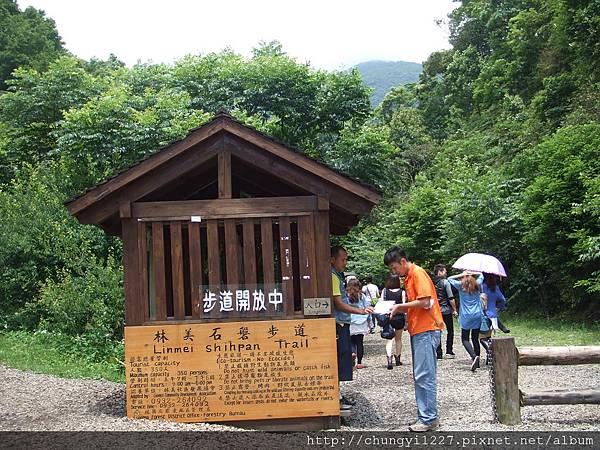 2012.4.28 林美石步道一日遊 009