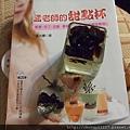 2012.4.27孟老師甜點杯 008