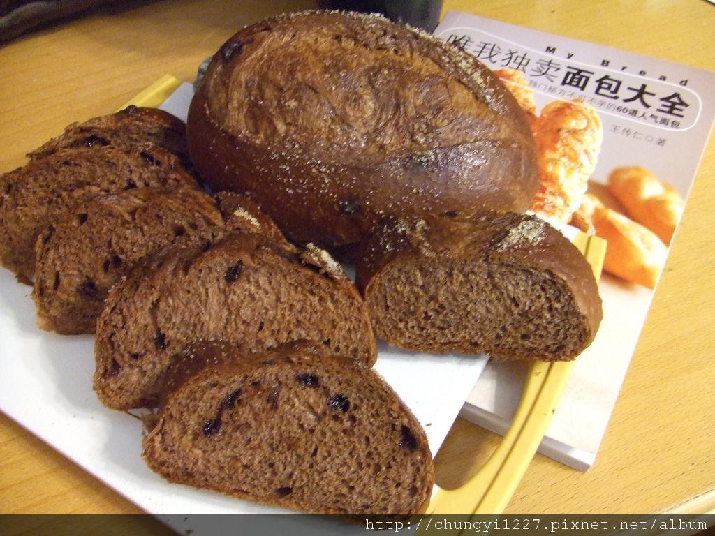 巧克力麵包by王傳仁唯我獨賣 013
