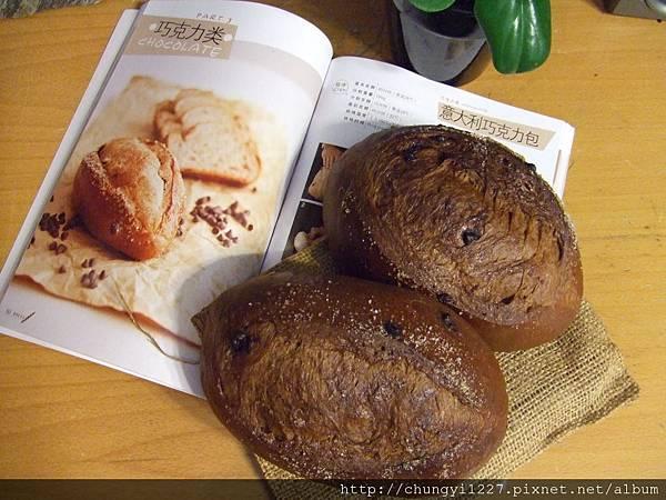 巧克力麵包by王傳仁唯我獨賣 010