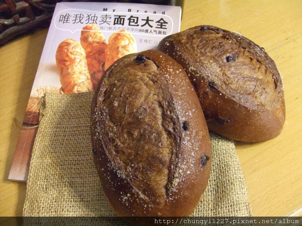 巧克力麵包by王傳仁唯我獨賣 012