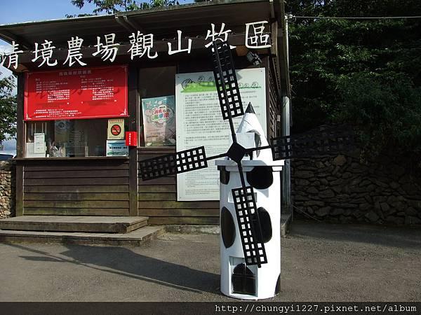 2012.7.13清境農場立鷹峰 017