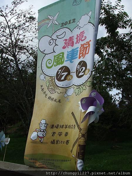 2012.7.13清境農場立鷹峰 020