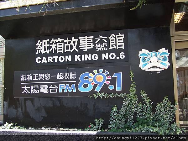 2012.7.13清境農場立鷹峰 106