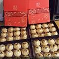 2012.9.16芋頭蛋黃酥 005