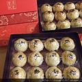 2012.9.16芋頭蛋黃酥 007