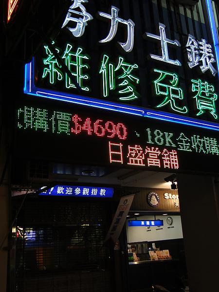 DSC06240.JPG