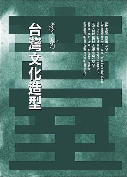202_台灣文化造型k.jpg