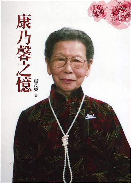 205_康乃馨之憶.jpg