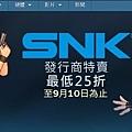 SNKTY1.jpg