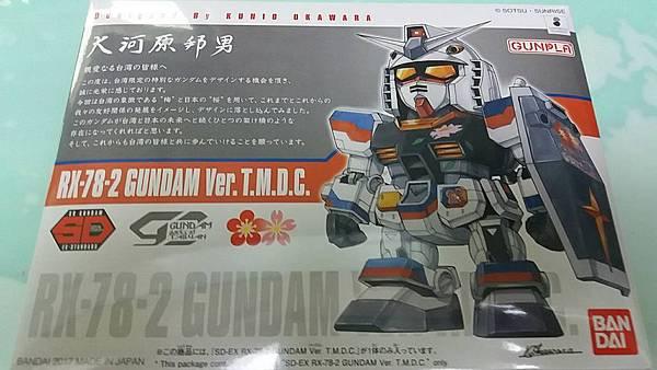 台灣7-11限定版鋼彈3.jpg