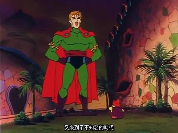 超時空遊俠1.JPG