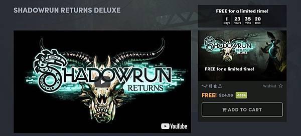 SHADOWRUN RETURNS DELUXE.jpg