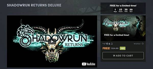 SHADOWRUN RETURNS DELUXE.jpg