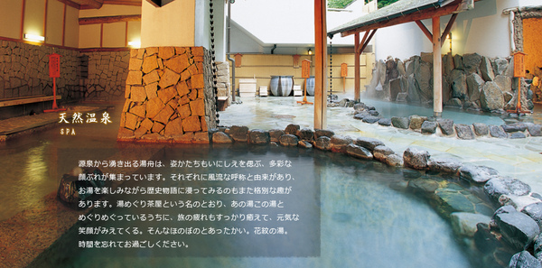 spa_photo_01_l.jpg