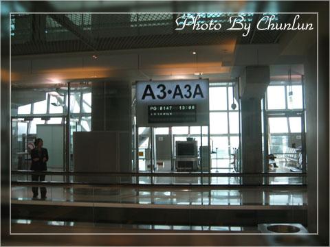 A3登機門