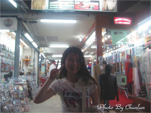 查汶(Chaweng)大街