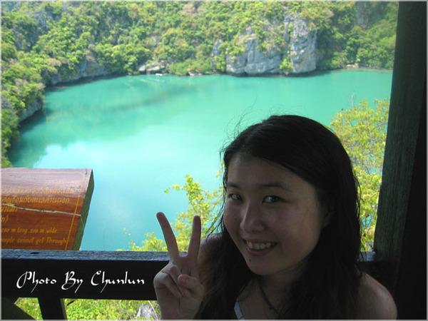安通 - 山中湖登頂